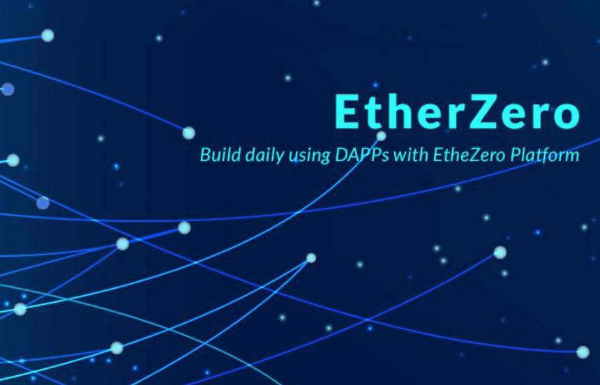 EtherZero - The hard fork of Ethereum