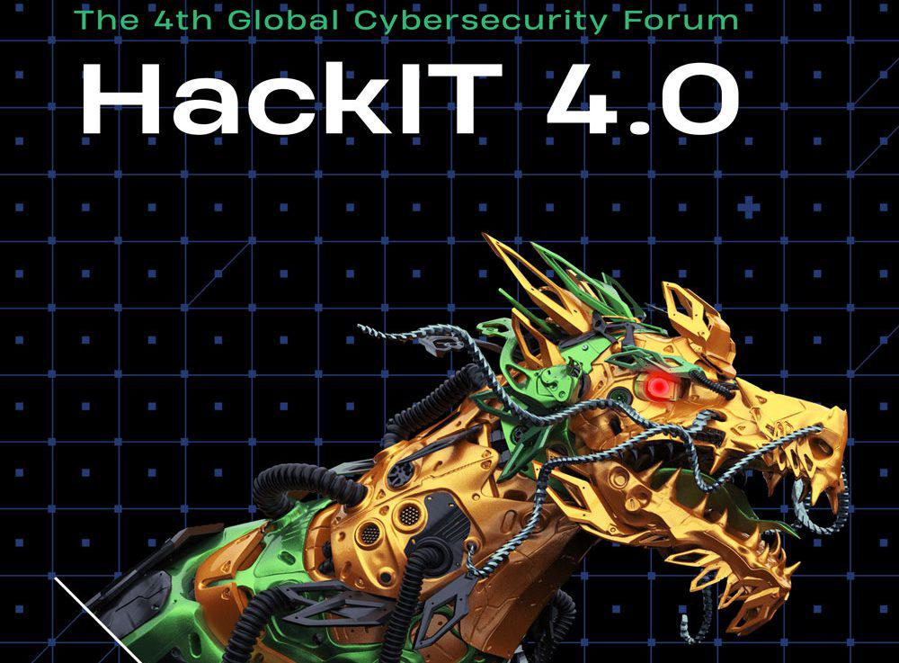 Security in the crypto world: exchanges, wallets, personal data: HackIT 4.0 will host a Round Table on cyber defense