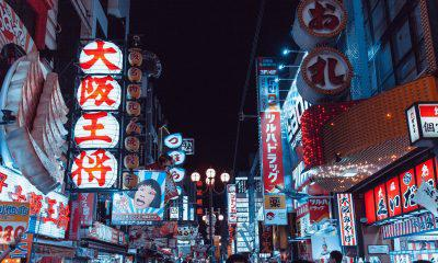 Tron [TRX] weekly update; Japanese community gets closer to the Tron foundation