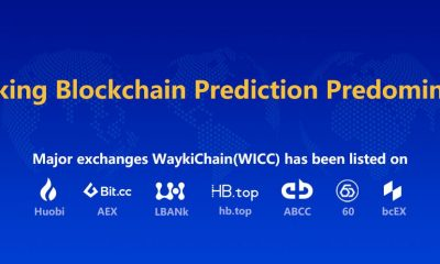 WaykiChain [WICC], Blockchain Industry Delegate, with over 150 Top Global Firms Attends China Development Forum [CDF] 2019