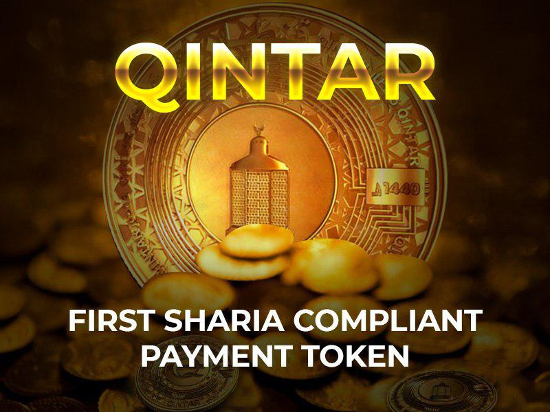 Qintar: The first Sharia-Compliant token will be launched in April 2019