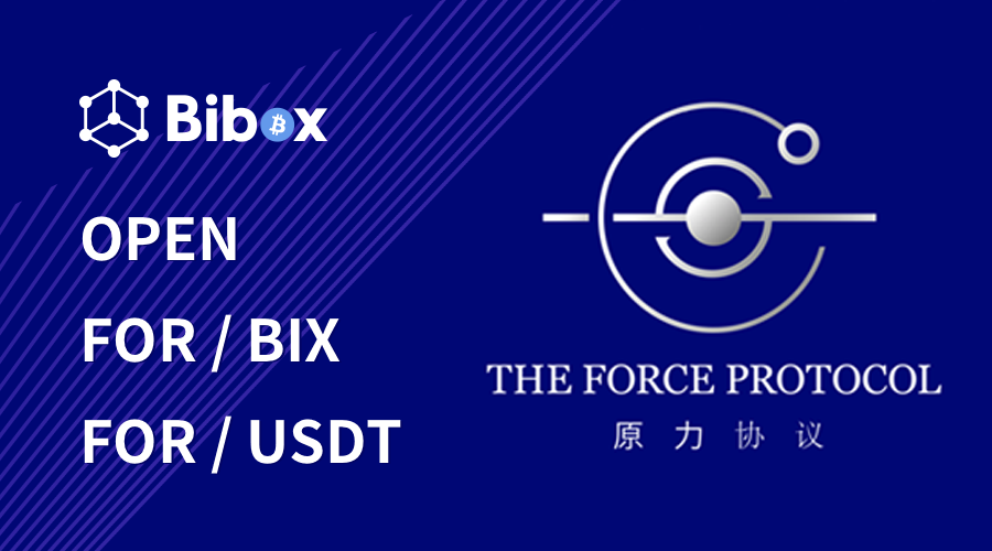 First Round of Bibox Orbit Ends a Smash Hit, with FOR's Price Pumps Over 800%