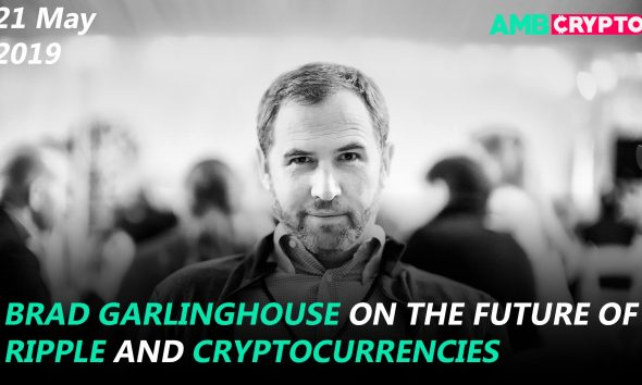SEC delays VanEck Bitcoin ETF decision, Ripple CEO on crypto's future and more