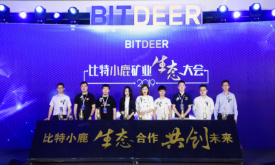 China Mining Industry Summit 2019 - Recap and Summary
