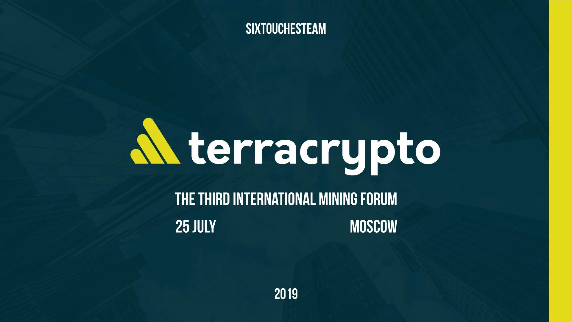 """TerraCrypto Part III. Thaw: where do we grow?"""