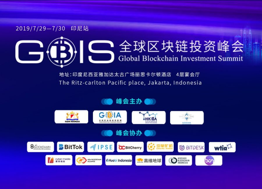 Global Block Chain Investment Summit [GBIS] successfully completed in Indonesia